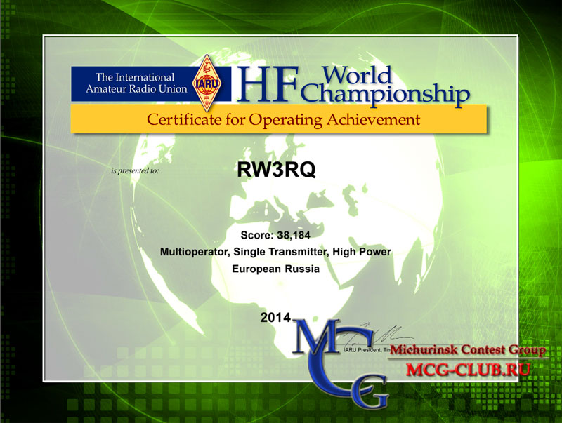 Положение о соревнованиях IARU HF World Championship Contest - IARU HF World Championship Contest rules - MCG-club.ru