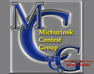 Michurinsk Contest Group - mcg-club.ru